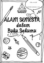 EU-UNAWE Cosmos in your Pocket Activity Book (Indonesian)