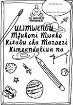 EU-UNAWE Cosmos in your Pocket Activity Book (Swahili)