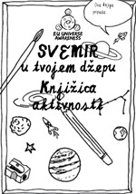 EU-UNAWE Cosmos in your Pocket Activity Book (Croatian)