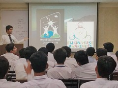 WSW2017 UNAWE Pakistan lecture