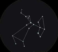 Image 2: the Sagittarius Constellation